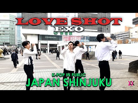 """[KPOP IN PUBLIC JAPAN] EXO 엑소 - """"Love Shot"""" (러브샷) Dance Cover by 2X2X at JAPAN SHINJUKU"""
