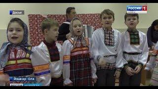 Школа искусств Лира Йошкар-Олы стала лучшей на конкурсе в Сочи