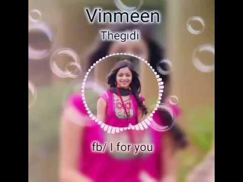 Vinmeen Vithaiyil song thegidi movies bgm official