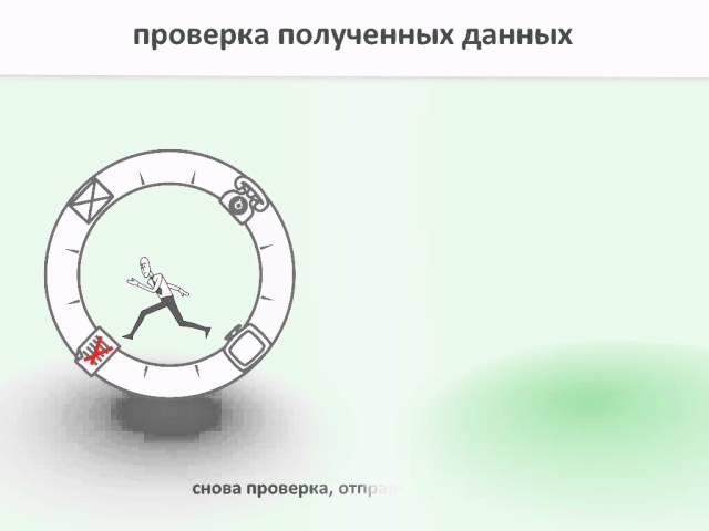 инструкция по заполнению рик-83 - фото 9