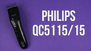 Розпакування PHILIPS QC5115/15