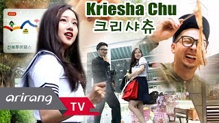 [Travel Agency] Ep.7 - Past meets present Part 1 of Jeollabuk-do Province trip _ Full Episode