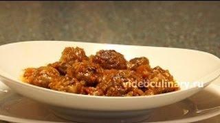 Тефтели в томатном соусе - Рецепт Бабушки Эммы