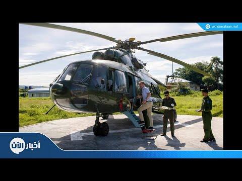 وزير خارجية بريطانيا يختتم زيارته لبورما