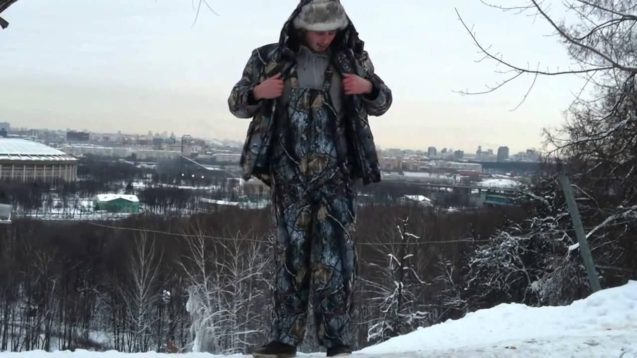 Каталог с теплой зимней одеждой для охоты, рыбалки, туризма оптом мы в москве, иваново. Заходите!