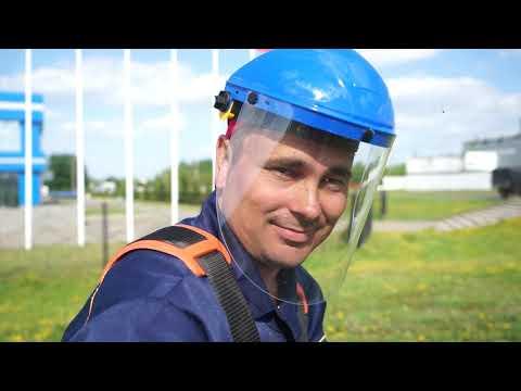 Челны- Бройлер видеоролик на конкурс по охране труда