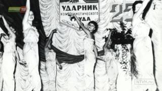 50 лет апатитскому ДК