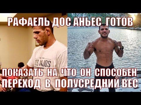 Федор Емельяненко против Антонио Силвы: кто продал больше