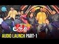Lakshmi Movie Audio Launch Event - Part #1 || Prabhu Deva || Aishwarya Rajesh