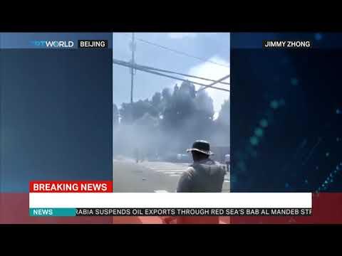 Blast Reported In Beijing Near US Embassy