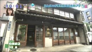 2014年7月17日、なんの問い合わせもなく、中京TVの取材。 はん...