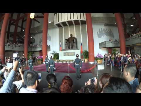 Sun Yat Sen Memorial Hall 위병 교대식