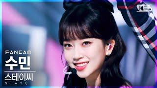 Download [안방1열 직캠4K] 스테이씨 수민 '색안경' (STAYC SUMIN 'STEREOTYPE' FanCam)│@SBS Inkigayo_2021.09.19.