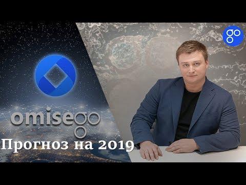 Обзор OmiseGO. Криптовалюта OMG