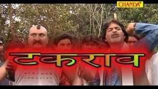 vuclip Teaser || Trailor || Takrav || Hindi Full Film || Santram Banjara, Megha Mehar