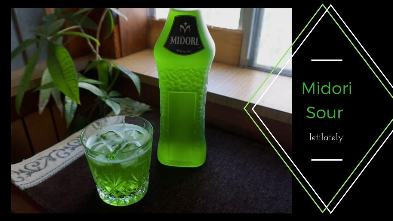 how to make a midori sour