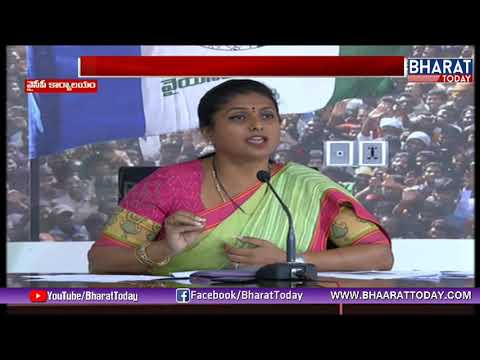 YSRCP MLA Roja Press Meet  At YCP Office Over TDP Govt | BharatToday