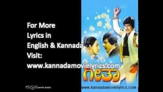 Geetha - Jotheyali Jothe Jotheyali Lyrics