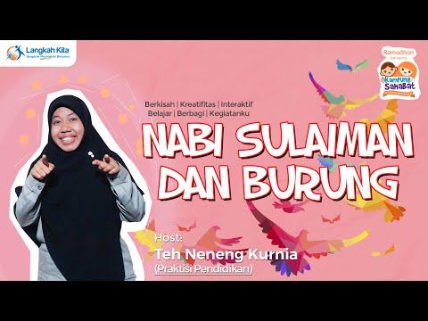 NABI SULAIMAN & BURUNG - Ramadhan Bersama Kampung Sahabat   Serial 3   Teh Neneng, K Dewi & K Krisna