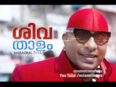 Shiva Thalam | Onam special Interview with percussionist Sivamani by Sharreth