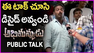 Abhimanyudu Movie Review/Public Talk | Vishal | Samantha | Arjun | Public Response