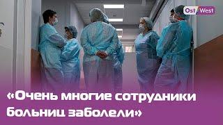 Московские больницы: что там сейчас происходит