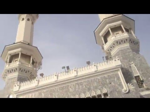 A Journey To Saudi Arabia | Umrah