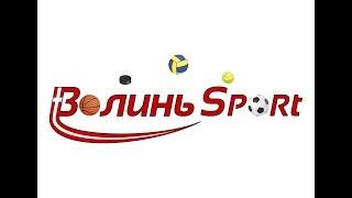 Волинь Sport № 13 СКОРО