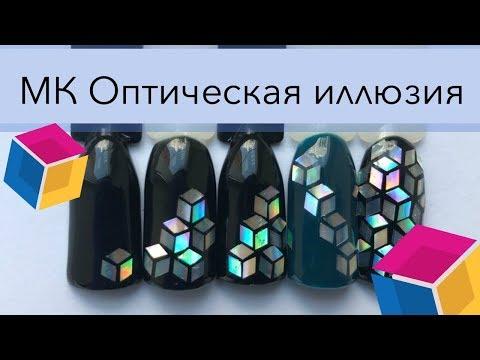 Дизайн с ромбиками на ногтях