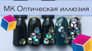 Кубики ⬛ Простой дизайн ногтей для начинающих