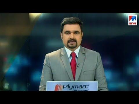 സന്ധ്യാ വാർത്ത | 6 P M News | News Anchor - Ayyappadas | April 19, 2018