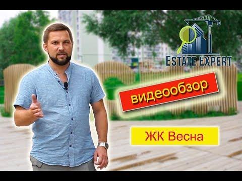 ЖК Весна | Казань | Унистрой | Обзор| тел. для консультаций 8(843)250-07-69