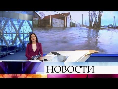 Выпуск новостей в 12:00 от 04.02.2020