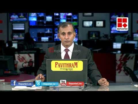 Download Youtube: രാഹുല് പോരാട്ടത്തിനൊരുങ്ങിയോ? | NEWS NIGHT_Reporter Live
