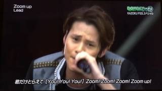 KAZOKUFES Lead zoom up/It's my style