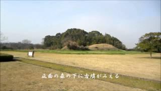 赤塚古墳1(Akatsuka Tumulus 1)