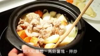 原來煮香噴噴的咖喱,是有小秘訣的!快來看影片中有秘密法寶喔!
