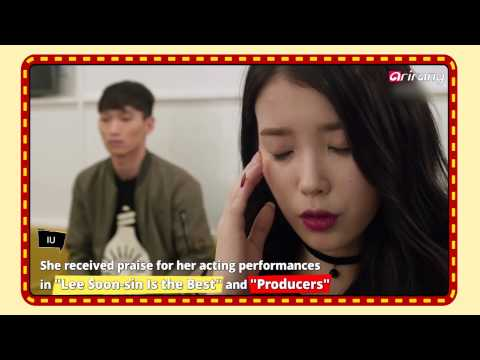 Pops in Seoul-IU (The Red Shoes)   아이유 (분홍신)