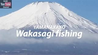 2018年2月27日(火) 山梨県の山中湖でのワカサギ釣りの様子です。 こ...