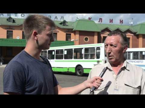 Команда #Подмосковья в городе #Клин , наш сайт smartfom.ru