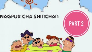 Nagpur cha Shinchan | Part 2 | Funny Marathi dubbed | Harshal Chandekar