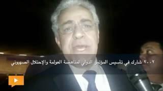 تعرف على أهم محطات حياة «حمدين صباحي»  سجنه السادات ومبارك ونافس «السيسي»