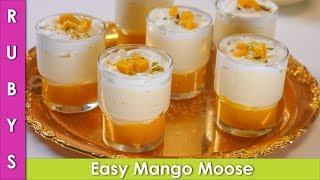 Thanda Creamy Mango Mousse Recipe Perfect for Iftari Ramadan Recipe in Urdu Hindi - RKK
