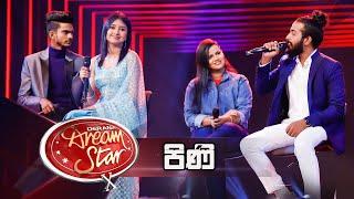 Pini | පිණි  | Dream Star Season 10 Thumbnail