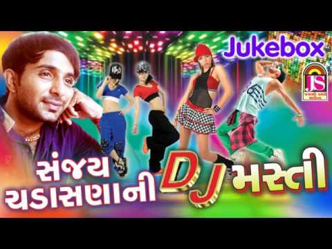 Dj masti || sanjay chadasana || New Song 2017