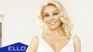 Вероника Андреева - Хочется влюбиться