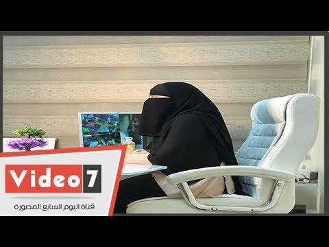 طبيبة منتقبة تجرى عمليات تجميل للنساء فقط.. وتؤكد: لسنا متشددات  - 15:22-2018 / 8 / 4