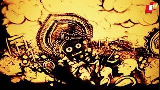 Puri Rath Yatra 2018 Live Now | Watch in Odia | Hindi | Jagannath Ratha Jatra