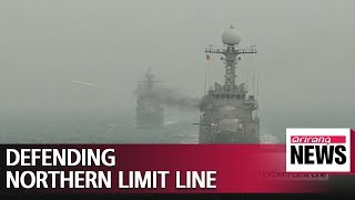S. Korea's Defense Ministry stands firm on defending Northern Limit Line