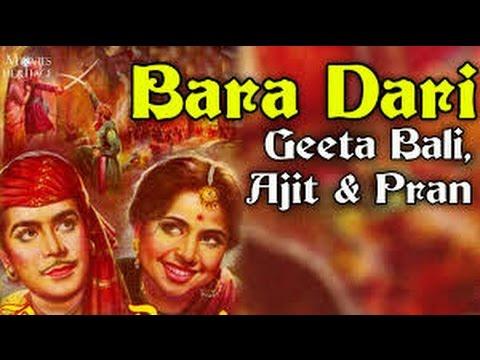 Bara-Dari Full Hindi Movie 1955 -  Geeta Bali |  Ajit | Pran
